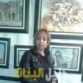 ياسمين من بنغازي أرقام بنات للزواج