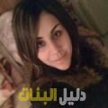 خلود من دمشق أرقام بنات للزواج