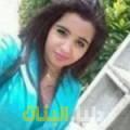حياة من قرية عالي دليل أرقام البنات و النساء المطلقات