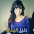فتيحة من أبو ظبي أرقام بنات للزواج