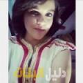 حالة من بيروت دليل أرقام البنات و النساء المطلقات