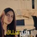 سهام من ولاد تارس أرقام بنات للزواج
