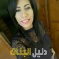 خلود من أبو ظبي أرقام بنات للزواج