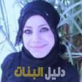 وسيلة من أبو ظبي أرقام بنات للزواج