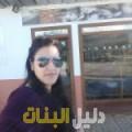 أمال من دمشق أرقام بنات للزواج