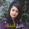 زنوبة من بنغازي أرقام بنات للزواج