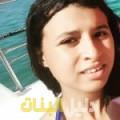 سليمة من القاهرة أرقام بنات للزواج