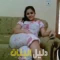 نيسرين من أبو ظبي دليل أرقام البنات و النساء المطلقات