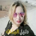 راوية من الدار البيضاء أرقام بنات للزواج