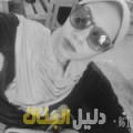جاسمين من أبو ظبي أرقام بنات للزواج