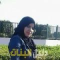 هناء من دمشق أرقام بنات للزواج