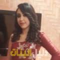 فاطمة الزهراء من دمشق أرقام بنات للزواج