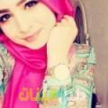 أمنية من أبو ظبي دليل أرقام البنات و النساء المطلقات