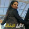 سلوى من أبو ظبي أرقام بنات للزواج