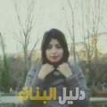 رهف من دمشق أرقام بنات للزواج