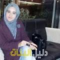 جنان من القاهرة دليل أرقام البنات و النساء المطلقات