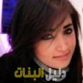 حنين من أبو ظبي أرقام بنات للزواج