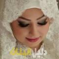 إشراف من ولاية قريات أرقام بنات للزواج