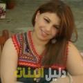وئام من محافظة طوباس أرقام بنات للزواج