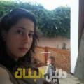 شيرين من حلب دليل أرقام البنات و النساء المطلقات