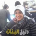 سهام من حلب أرقام بنات للزواج