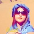 أمال من بنغازي أرقام بنات للزواج