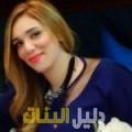 نوار من ولاد تارس أرقام بنات للزواج