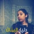 كلثوم من بنغازي أرقام بنات للزواج