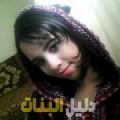 نفيسة من بنغازي أرقام بنات للزواج