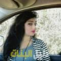 آمل من أبو ظبي أرقام بنات للزواج