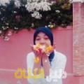 نوار من محافظة طوباس أرقام بنات للزواج