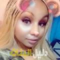 نوال من محافظة طوباس أرقام بنات للزواج