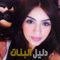 سمية من بنغازي أرقام بنات للزواج