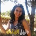 نورة من محافظة طوباس أرقام بنات للزواج
