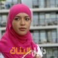 سلمى من القاهرة أرقام بنات للزواج