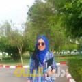 ميرة من أبو ظبي دليل أرقام البنات و النساء المطلقات