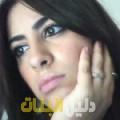 هانية من أبو ظبي أرقام بنات للزواج