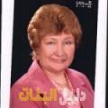 ميرال من قرية عالي أرقام بنات للزواج