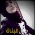 توتة من حلب أرقام بنات للزواج