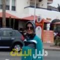 بشرى من محافظة طوباس أرقام بنات للزواج