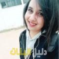 منى من حلب دليل أرقام البنات و النساء المطلقات