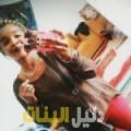 آنسة من القاهرة أرقام بنات للزواج
