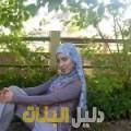 نيرمين من محافظة طوباس دليل أرقام البنات و النساء المطلقات