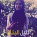 زنوبة من أبو ظبي دليل أرقام البنات و النساء المطلقات
