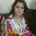 ندى من محافظة طوباس أرقام بنات للزواج