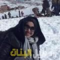 سامية من محافظة سلفيت أرقام بنات للزواج