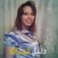 مجدولين من بيروت أرقام بنات للزواج