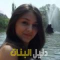 سماح من القاهرة دليل أرقام البنات و النساء المطلقات