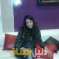 عواطف من دمشق أرقام بنات للزواج