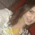 كنزة من دمشق أرقام بنات للزواج